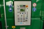 Rasor panel sterujący rozdrabniacz rdf końcowy komptech agrex-eco sucha beskidzka