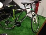 rower ktm konkurs bioleasing wez udzial w wyscigu